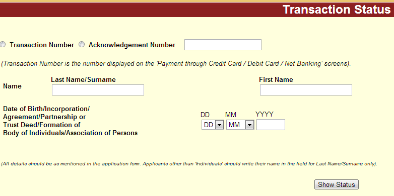 Status Of Your Credit Card Transaction For Online Application